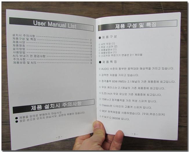 12-2 한글 메뉴얼.jpg