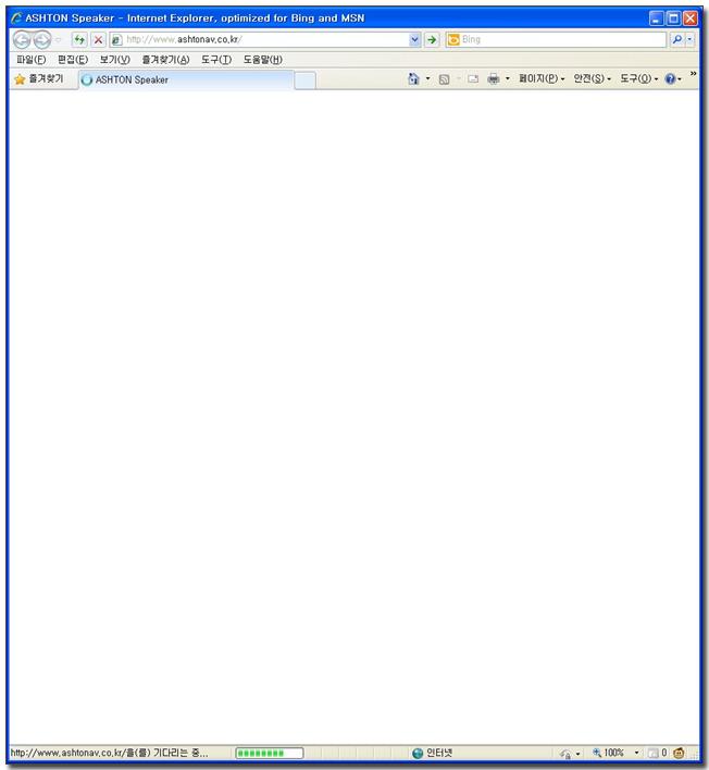 88-1 에쉬톤 스피커 홈페이지(메인).jpg