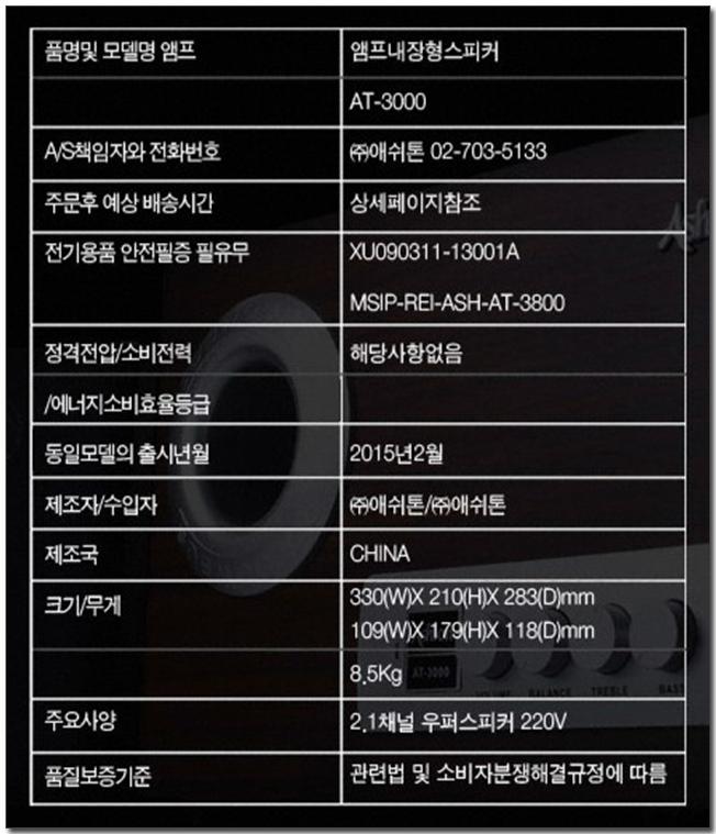04 제품 스팩(제조사 제공).jpg