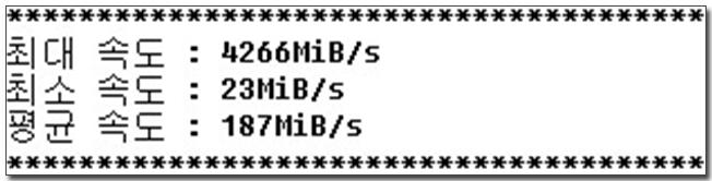 38-2 테스트 결과2.jpg