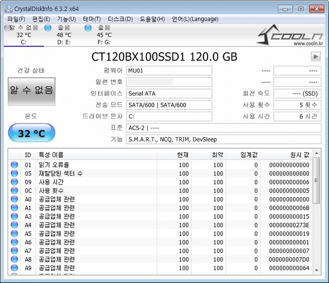 2.크리스탈인포_mu01.jpg