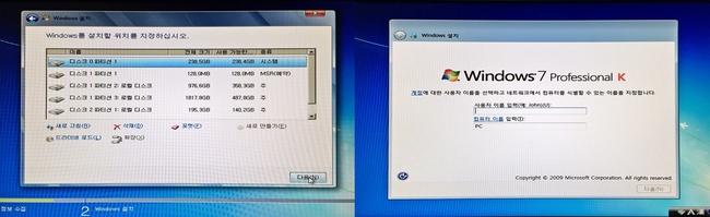 1.윈도우.jpg
