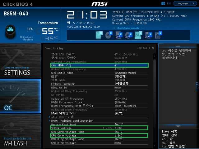 MSI_SnapShot_04.png