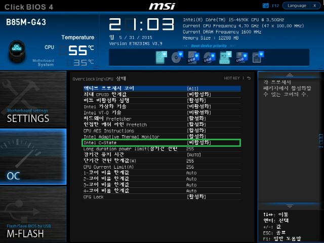 MSI_SnapShot_08.png