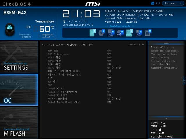 MSI_SnapShot_07.png