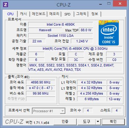 4690K_4.7G_CPU-Z.png