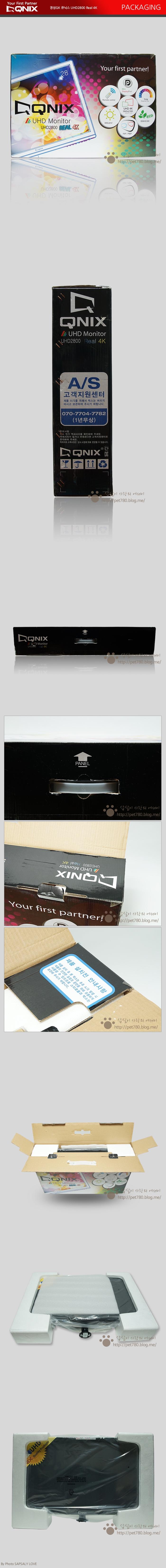 UHD 모니터 패키지 경성GK 큐닉스 UHD2800 Real 4K.jpg
