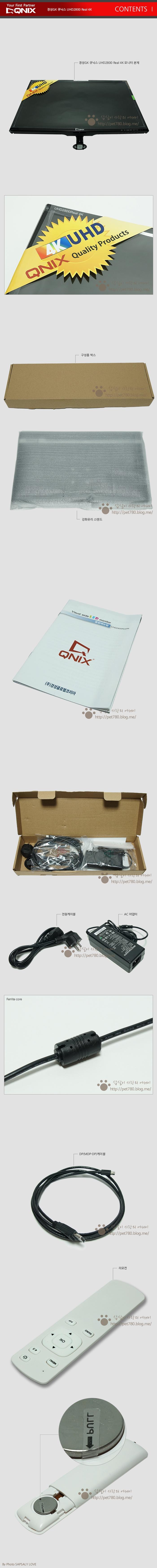 UHD 모니터 구성품 경성GK 큐닉스 UHD2800 Real 4K.jpg