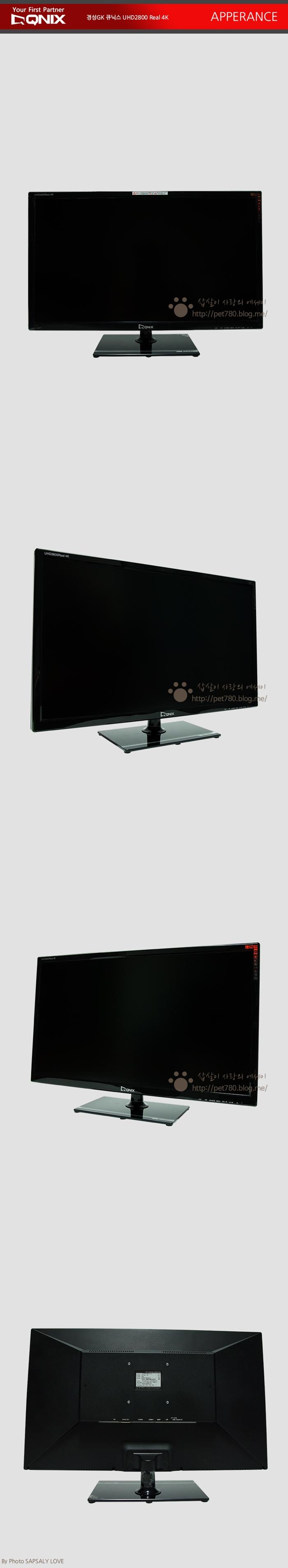 UHD 모니터 외형 경성GK 큐닉스 UHD2800 Real 4K.jpg