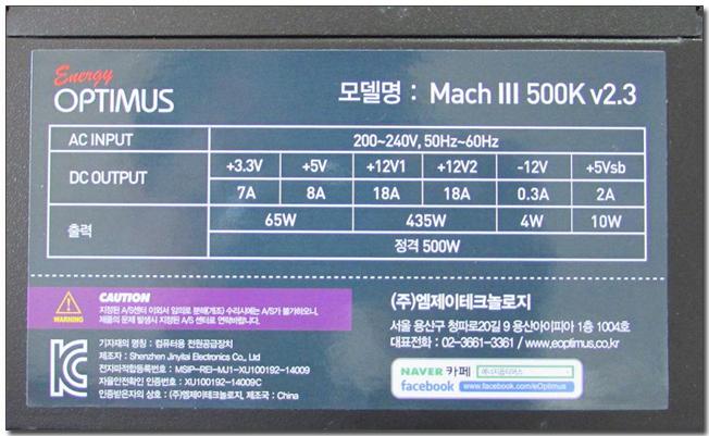 30 dc-output2.jpg
