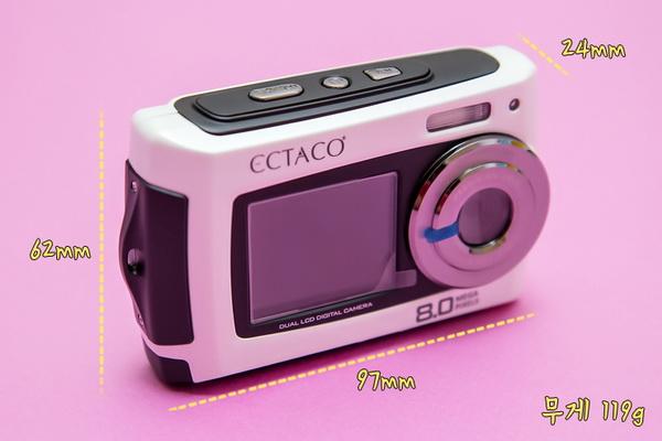 엑타코 방수카메라 T5_09.jpg