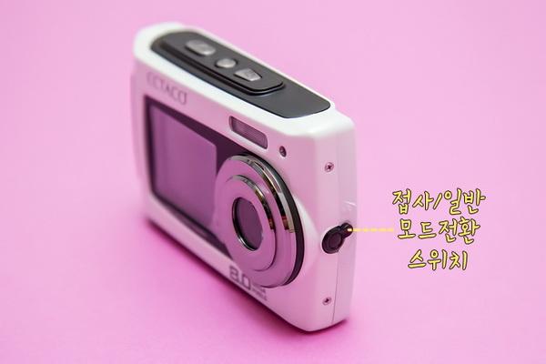 엑타코 방수카메라 T5_11.jpg