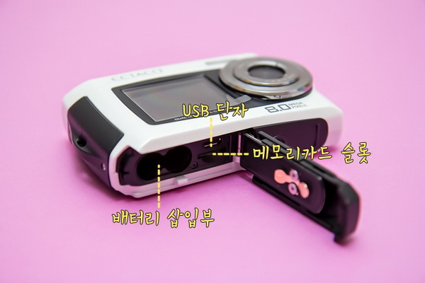 엑타코 방수카메라 T5_16.jpg