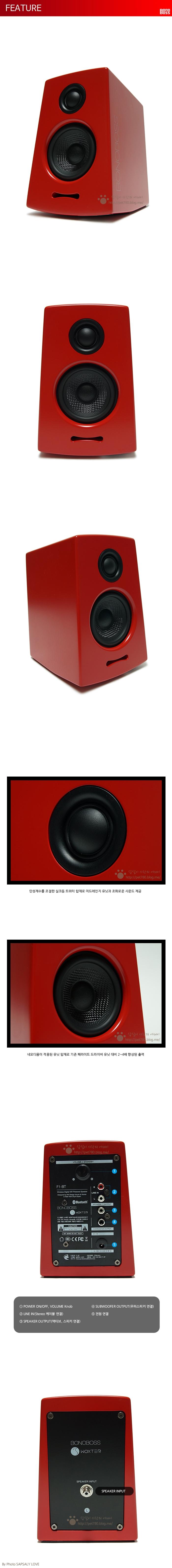 블루투스 스피커 특징 보노보스 F1-BT.jpg