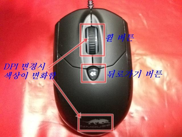 DSCF3548.jpg