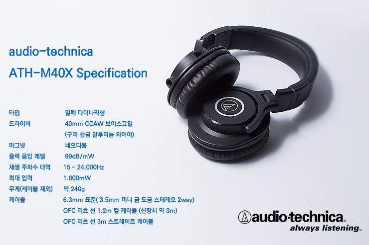 001 SPEC IMG_1606.jpg