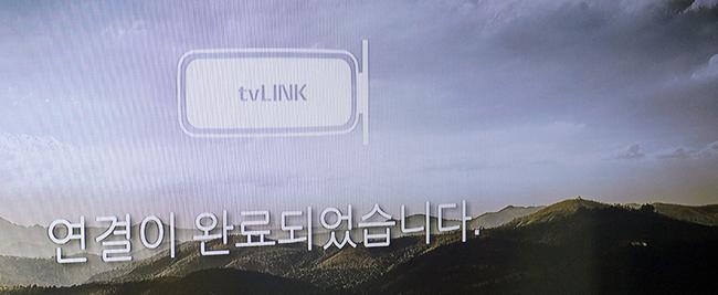 티비링크-20.jpg