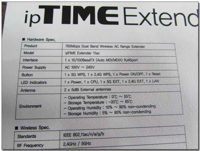 08 하드웨어 스팩.jpg
