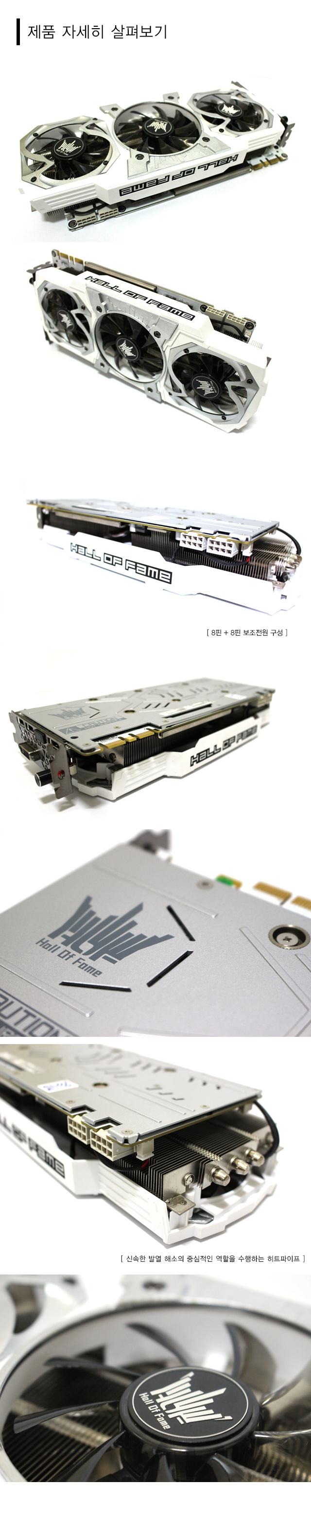 GTX980Ti_HOF_03.png