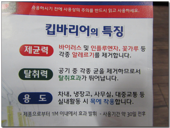 07-4 특징.jpg