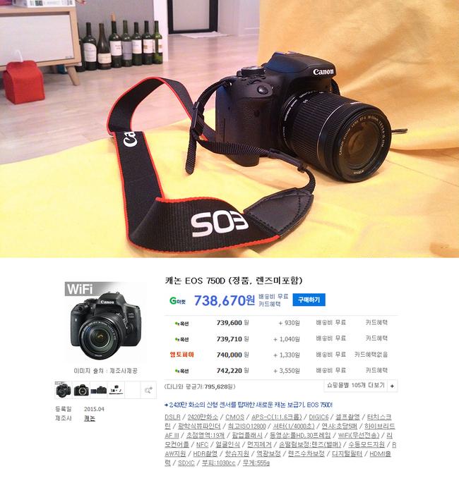 eos750d-4.jpg
