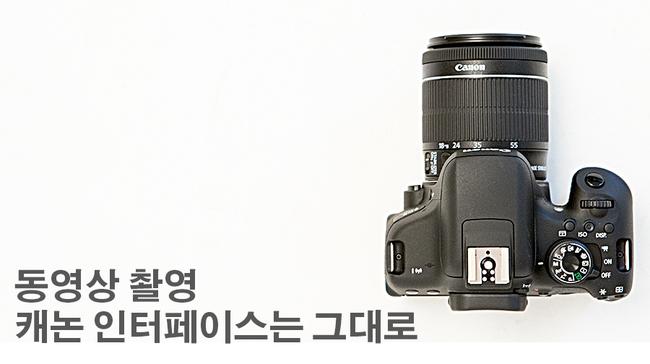 eos750d-8.jpg