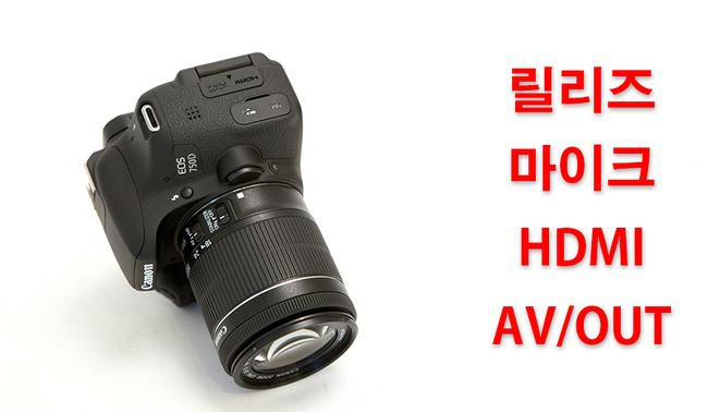 eos750d-9.jpg