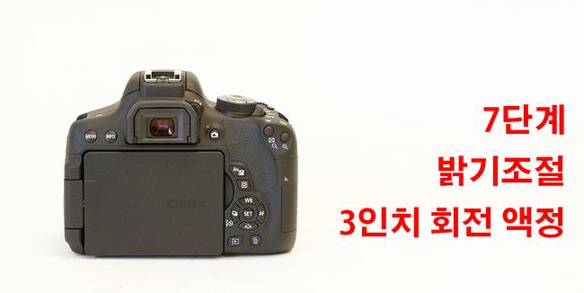 eos750d-10.jpg