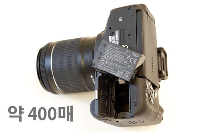 eos750d-12.jpg