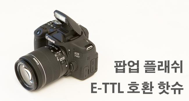 eos750d-13.jpg
