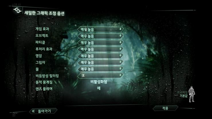 005-1 Crysis3 Benchmark option _2015_07_29_23_15_27_304 - 740px .jpg