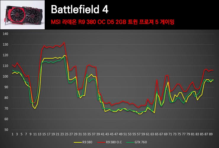 003 Battlefield 4.jpg