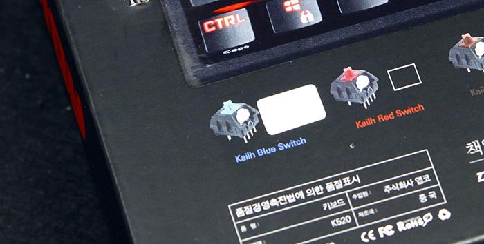 ABKO HACKER K520 인피니티 텐키리스 RGB 기계식 키보드9697.JPG