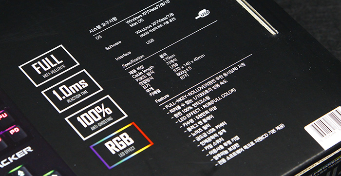 ABKO HACKER K520 인피니티 텐키리스 RGB 기계식 키보드9698.JPG