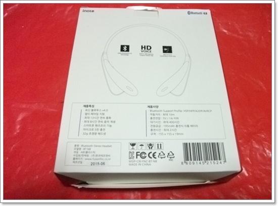 DSCF4512.jpg