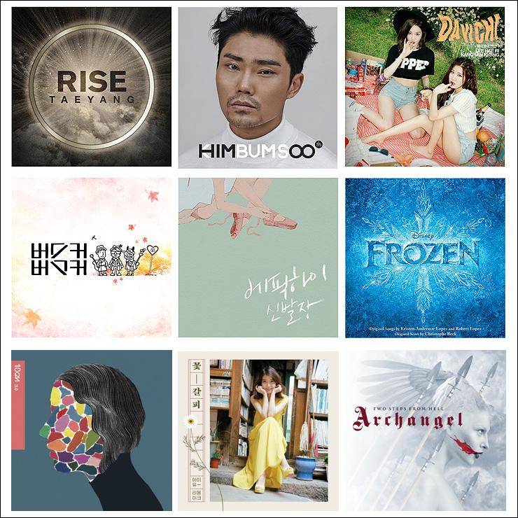 002 Album cover-resize(740) more.jpg