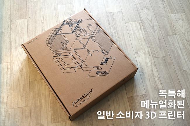 3d프린터-4.jpg