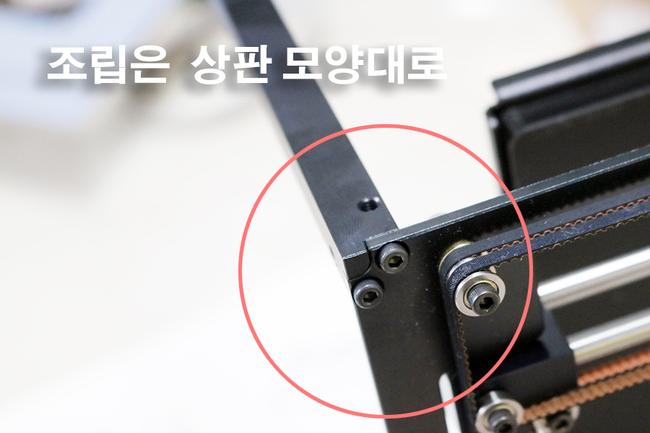 3d프린터-17.jpg