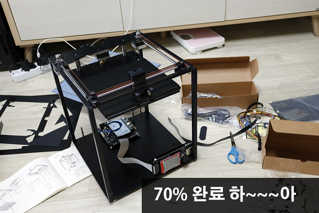 3d프린터-20.jpg