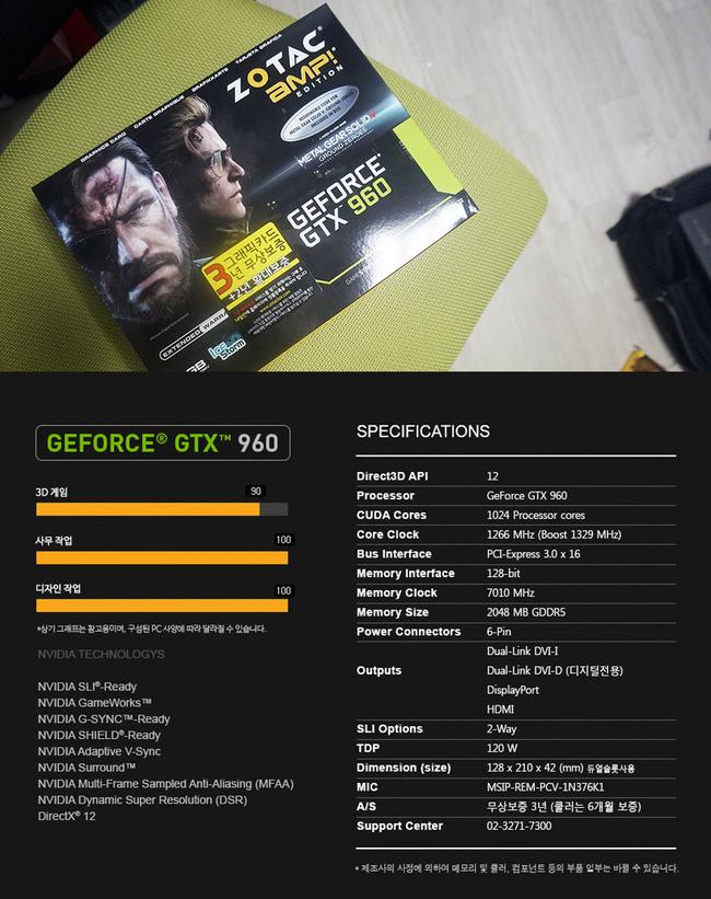 조텍gtx960-2.jpg