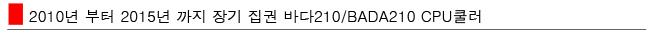 ����Bar 650px �ٳ��Ϳ�.jpg