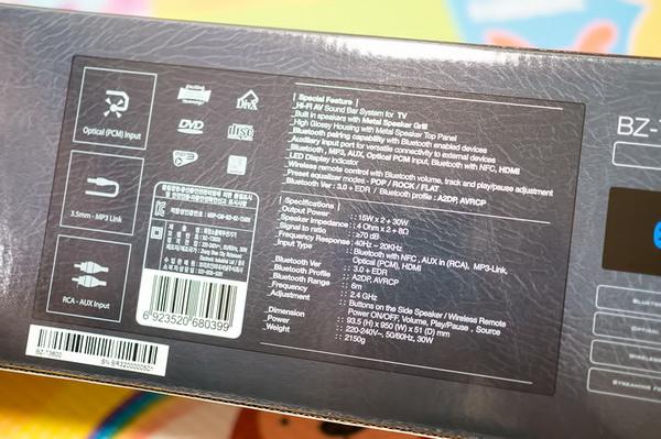 브리츠 사운드바 BZ-T3600_09.jpg