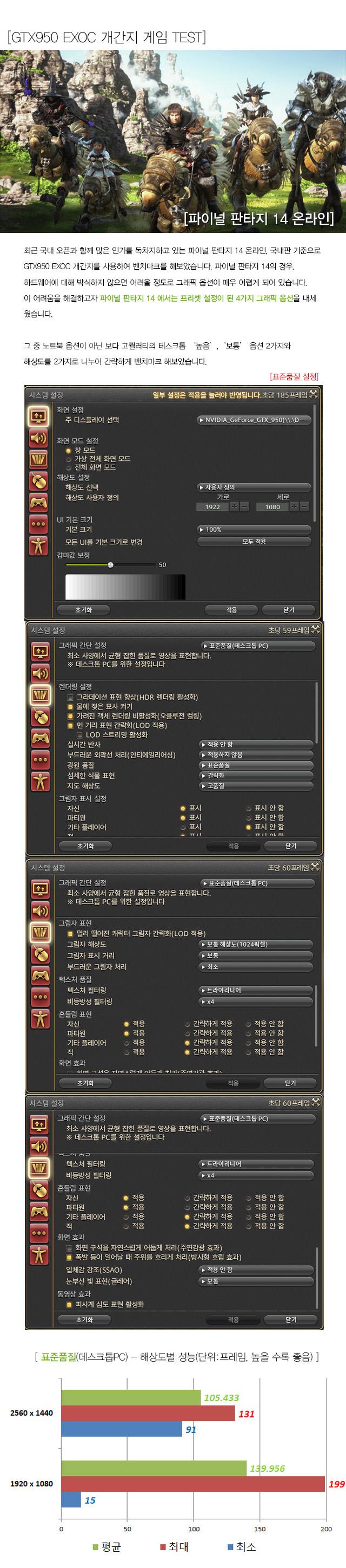 PR_GTX950_EXOC_개간지_08.jpg