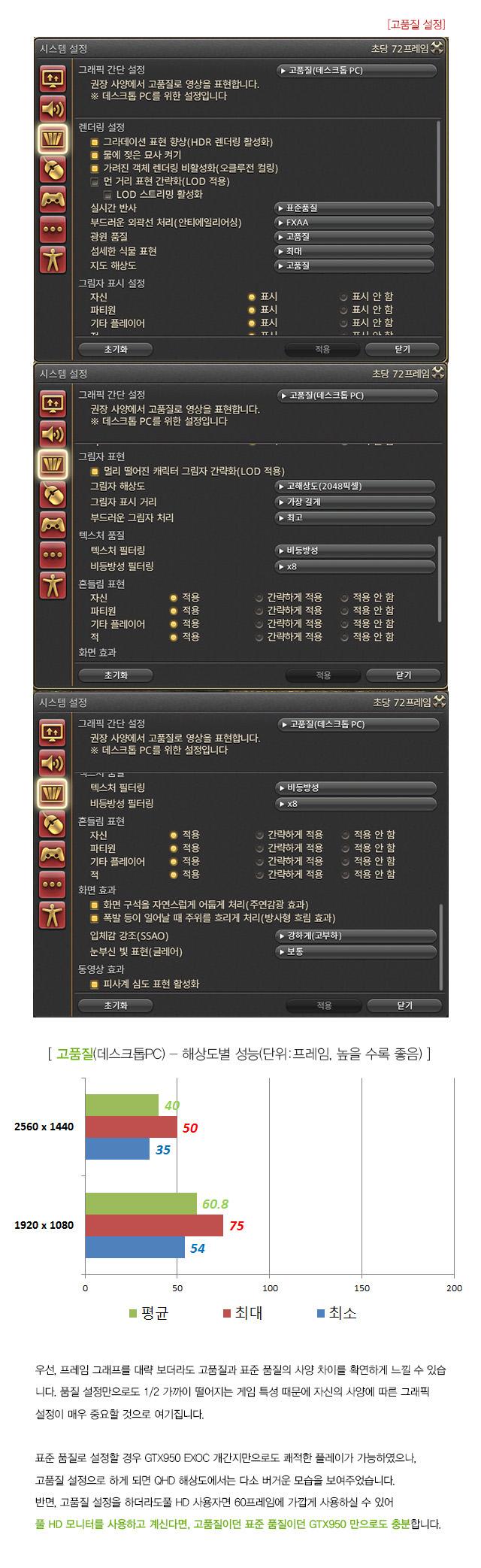 PR_GTX950_EXOC_개간지_09.jpg