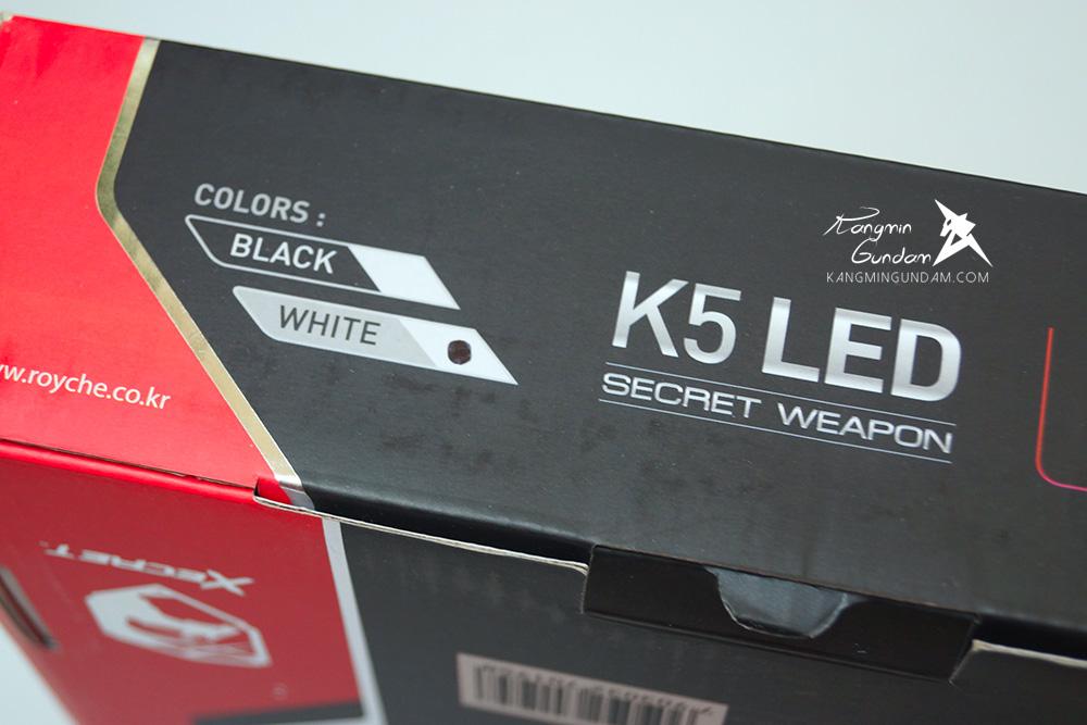 로이체 Royche Xecret K5 LED 키보드 -08.jpg