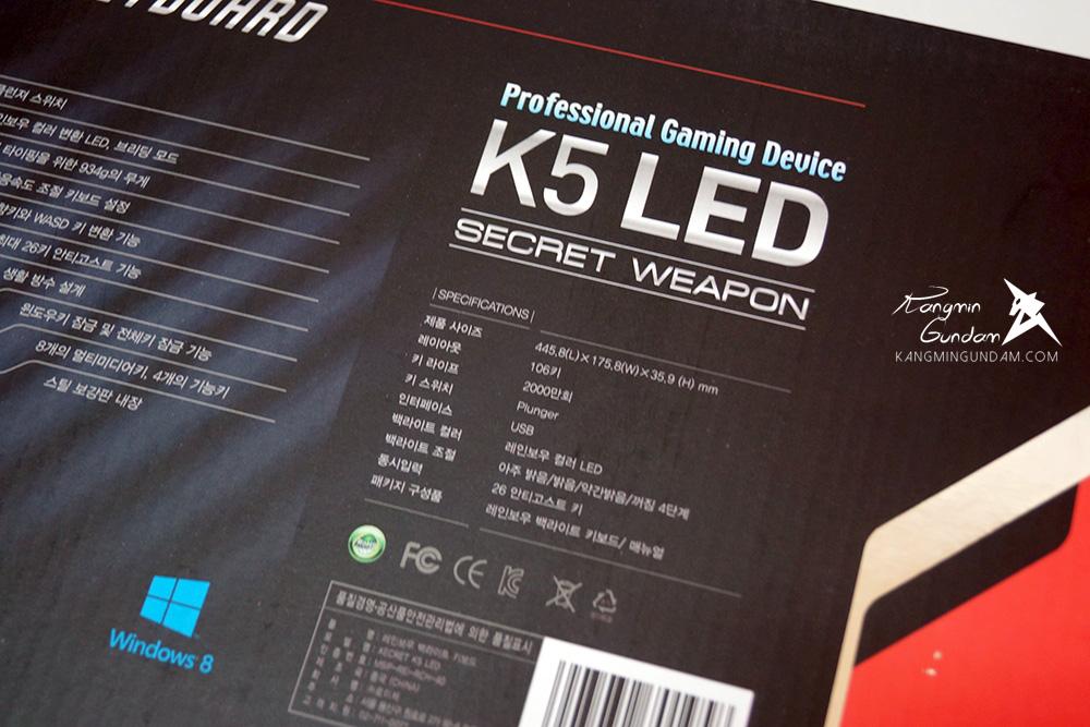 로이체 Royche Xecret K5 LED 키보드 -09.jpg