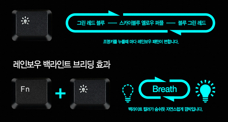 로이체 Royche Xecret K5 LED 키보드 -30.jpg