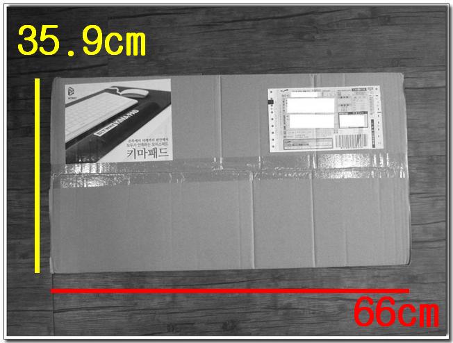 04-2 박스 크기.jpg
