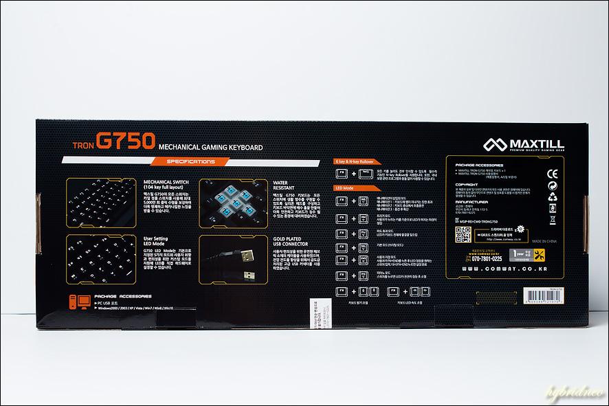 IMG_6581-2.jpg