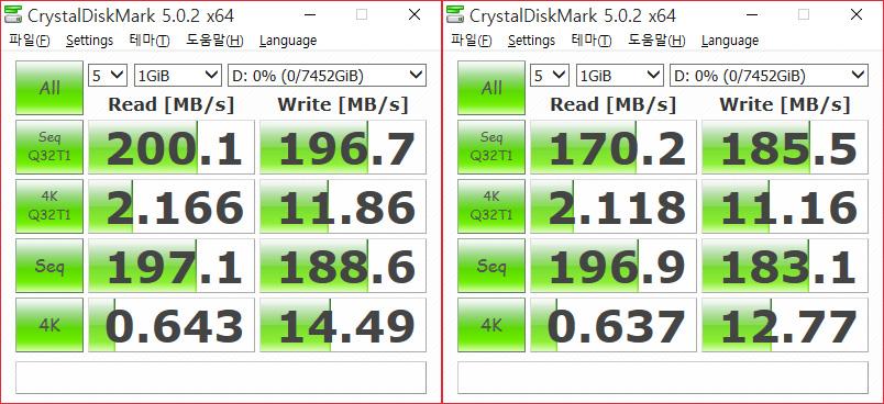 씨게이트 아카이브 8TB-17.jpg